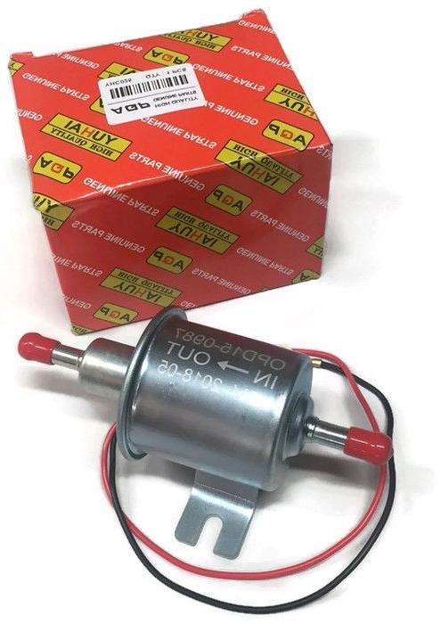 Inline Universal Fuel Pump use on most lawn mowers and small
